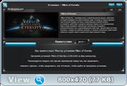 Pillars Of Eternity (2015) [Ru/Multi] (2.00.0693/dlc) Repack xatab