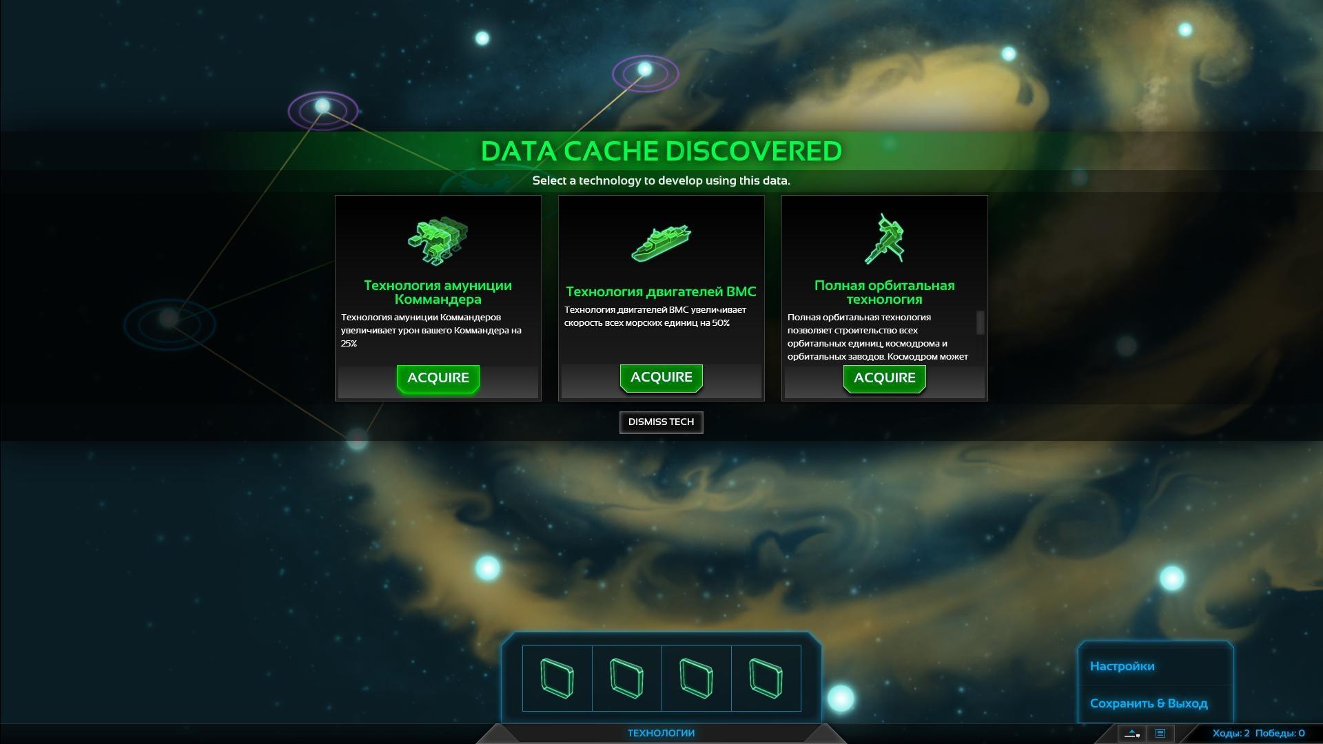 Второй скриншот Planetary Annihilation: TITANS