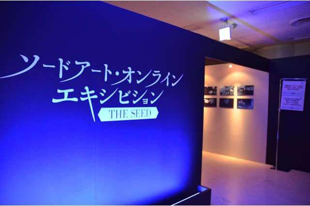 Sword-Art-Online-Exhibition-The-Seed-Previewed-1.jpg
