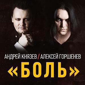 http://i6.imageban.ru/out/2015/08/29/23bb3ff6c854b952969cd9abf3a4bdce.jpeg