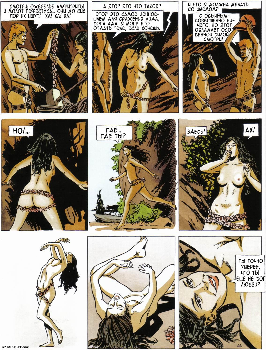 Epoxy / ������ [Uncen] [RUS] Porno Comics