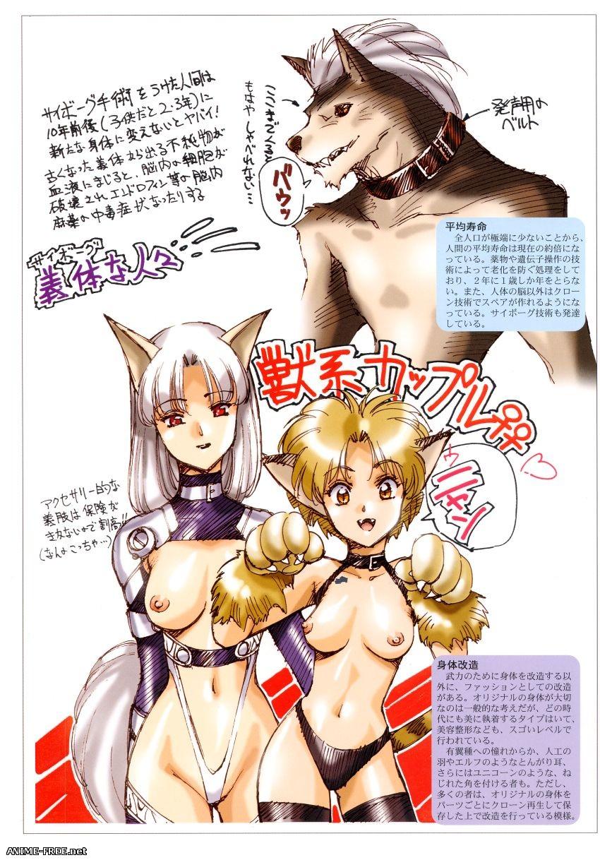 Urushihara Satoshi - Коллекция Манги и Иллюстраций [Ptcen] [JAP] Manga Hentai