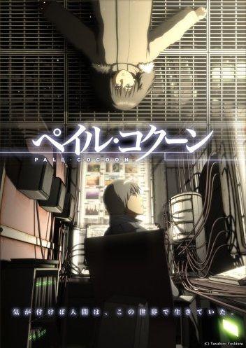 Aoi Tamago / Pale Cocoon / Бледный Кокон [2006, OVA] BDRemux 1080p raw