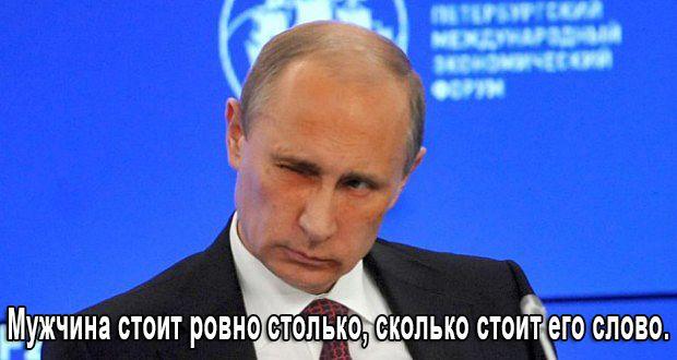 """Путин на Генассамблее ООН призовет """"отказаться от двойных стандартов"""" в борьбе с терроризмом, - Лавров - Цензор.НЕТ 3181"""