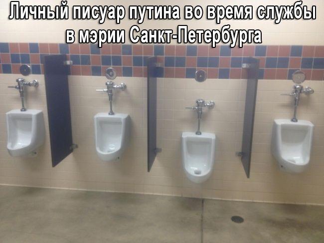 """""""Мой сосед говорит, что Путин - х#йло, а я уверен, что он - п#дарас. Я хочу написать на соседа донос"""", - звонок неизвестного крымскому """"эфэсбэшнику"""" - Цензор.НЕТ 1745"""