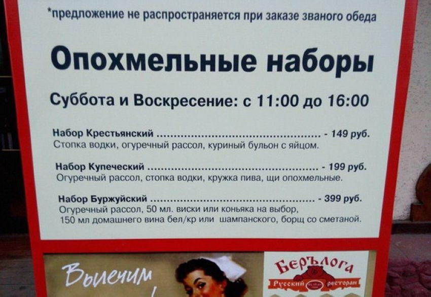 120 участников АТО получили документы на право владения землей в Харьковской области - Цензор.НЕТ 6297
