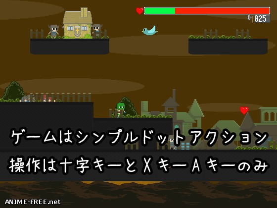 Story of murderer [2015] [Cen] [ Action, Dot/Pixel] [JAP] H-Game