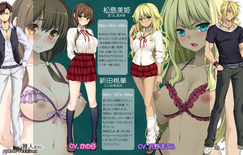 JK Gang -Coked Up Bitches Miki and Momoka- [2015] [Cen] [VN] [JAP] H-Game
