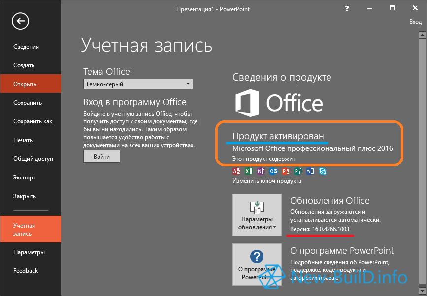 Microsoft office professional plus keygen activation crack - Download office 2013 full crack key ban quyen ...