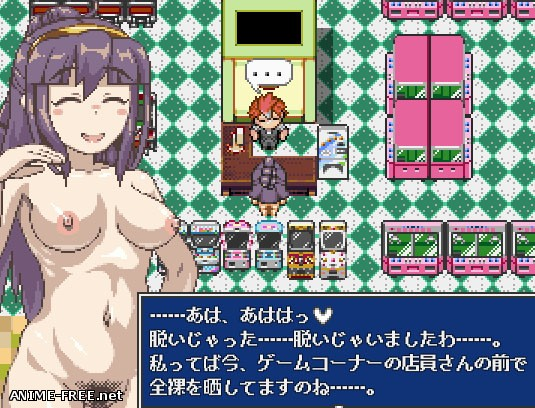 Game corners and boy and naked sister - Game Center Anoko-tachi - [2015] [Cen] [jRPG, Animation, Pixel] [JAP] H-Game