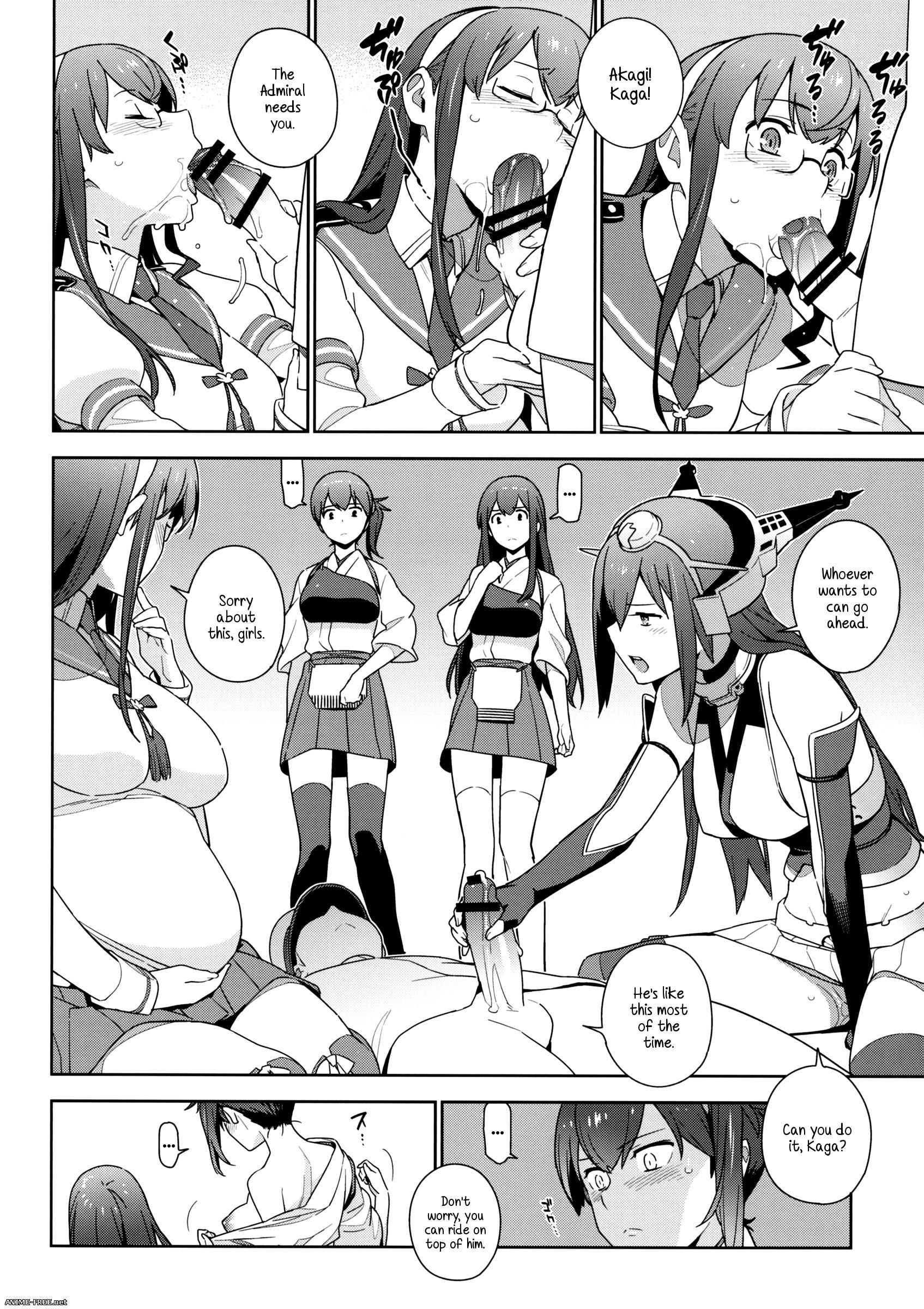 Yukimi / Enuma Elish / Chakapoko Honpo - Сборник манги [Ptcen] [ENG,RUS,JAP] Manga Hentai