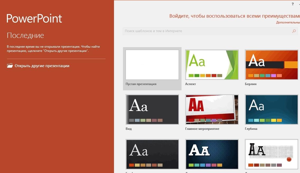 http://lachmann-vellmar.de/library/online-travels-in-siberia-2010/