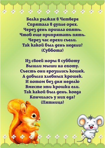 Стих для дедушки для маленьких