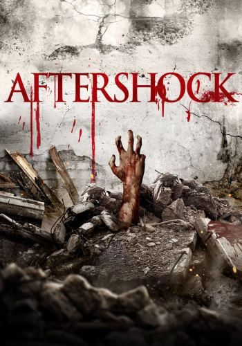 Афтершок/Aftershock
