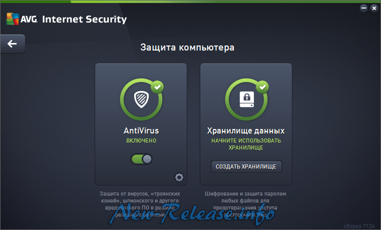 AVG Internet Security 2016 16.131.7924 Final