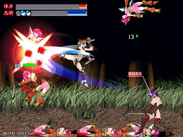 Cyber Kunoichi Ayame X [2015] [Cen] [Action, Fighting] [JAP] H-Game