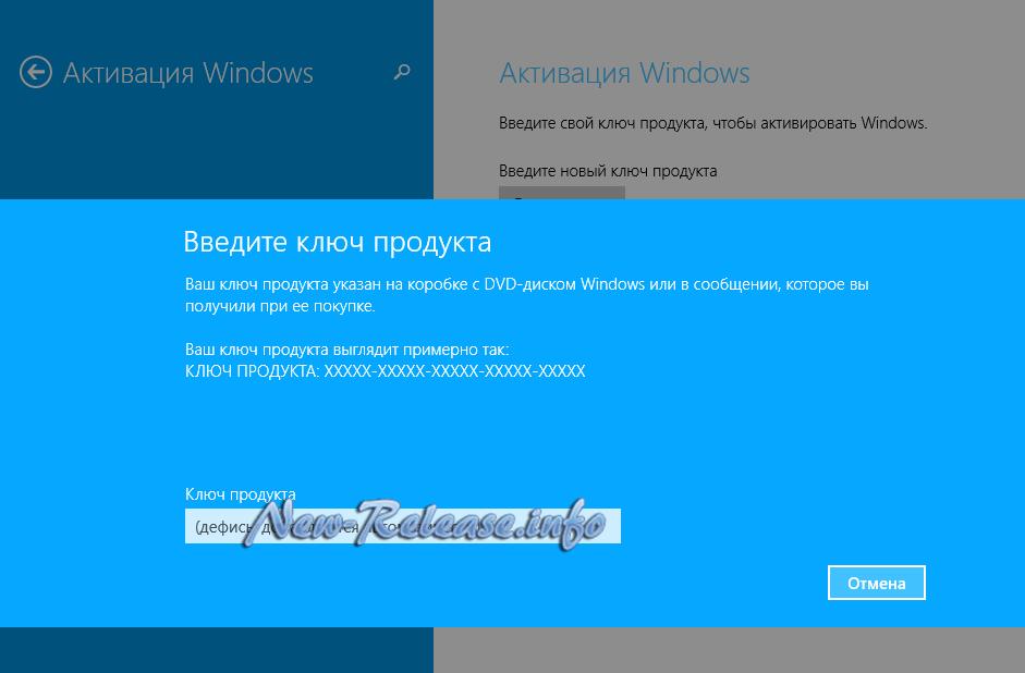 Скачать Loader для Windows 7 Максимальная
