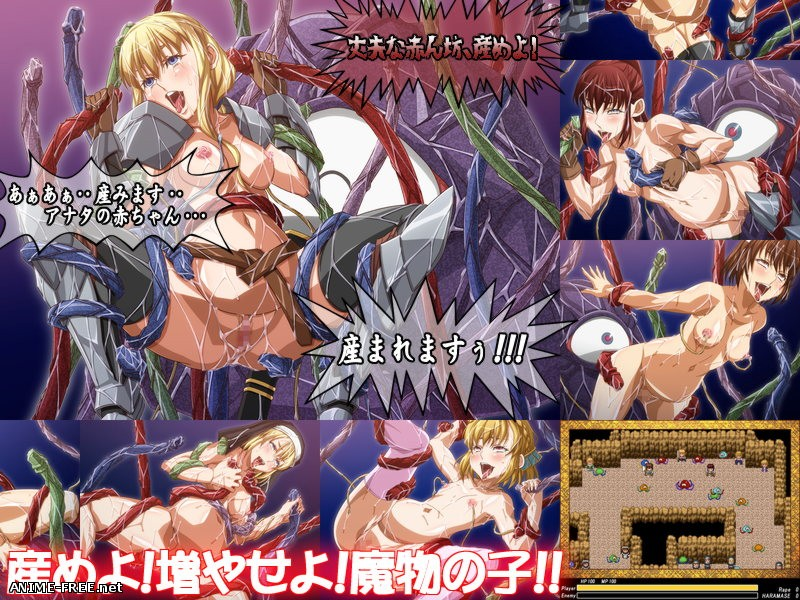 Become Tentacle 1-2 [2008-2013] [Cen] [Action, Flash] [JAP,ENG] H-Game