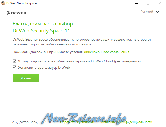 Dr.Web Security Space 2016 11.0.3.11120