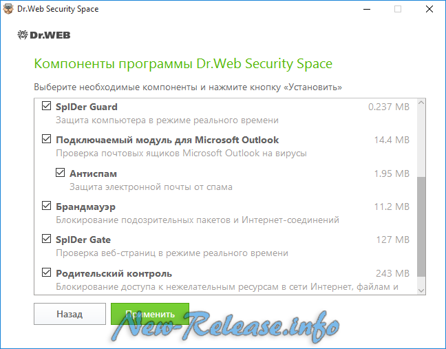 Dr.Web Security Space 2016 11.0.3.12030