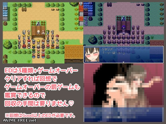RiNeria Petit - good village summer festival [2015] [Cen] [jRPG] [JAP] H-Game