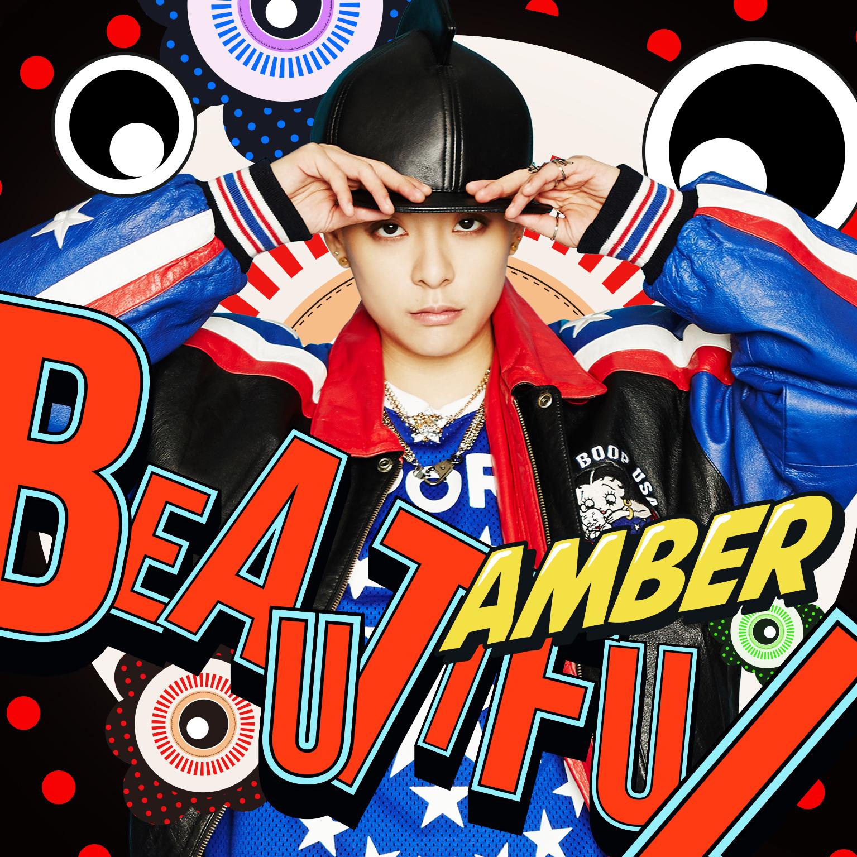 20151118.02 Amber Liu (f(x)) - Beautiful cover.jpg