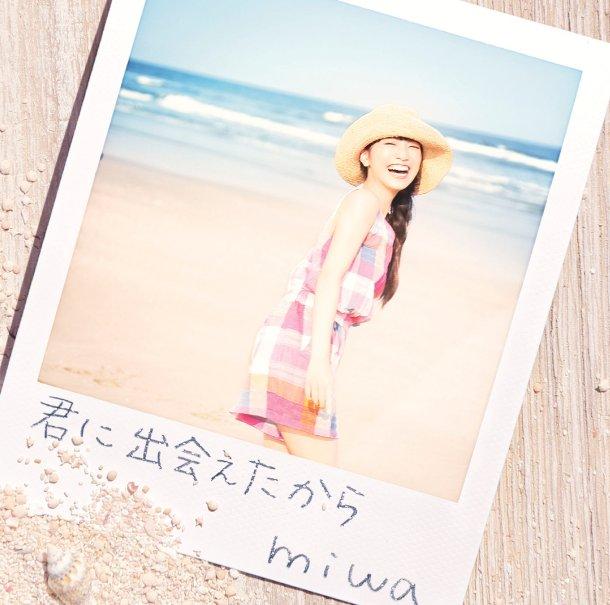 20151118.02 miwa - Kimi ni Deaeta Kara cover 2.jpg