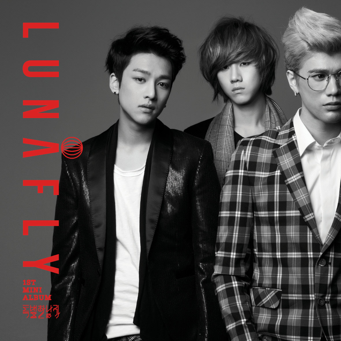 20151118.02 Lunafly - Special Guy cover.jpg