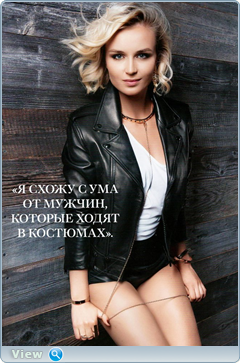 http://i6.imageban.ru/out/2015/11/21/4a28891531717926a115c6a4d1481a86.png