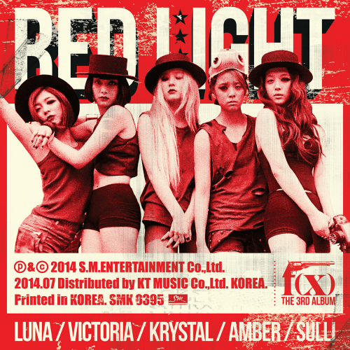 20151121.80 f(x) - Red Light cover.jpg