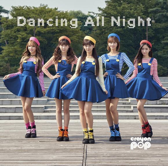 20151122.02 Crayon Pop - Dancing All Night cover.jpg