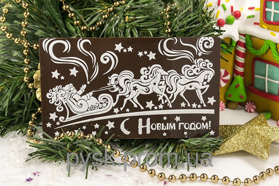 Вкуснейшая шоколадная новогодняя открытка, друзья животные картинки