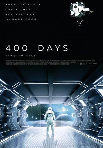 400 дней/400 Days