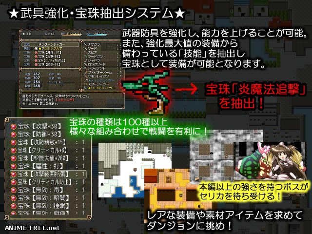 MADE IN MAIDOG [2015] [Cen] [jRPG] [JAP] H-Game
