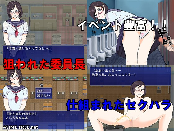 Escape RPG The School of sexual harassment gimmick [2015] [Cen] [jRPG] [JAP] H-Game