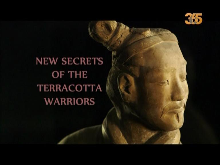 Неразгаданные Тайны Терракотовой Армии Документальный фильм