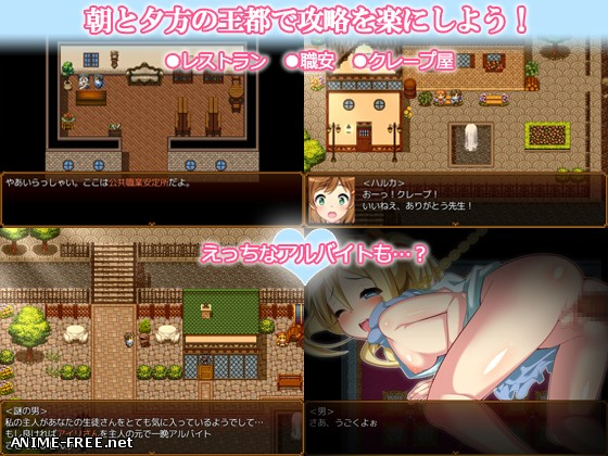 Academy Quest [2015] [Cen] [jRPG] [JAP] H-Game