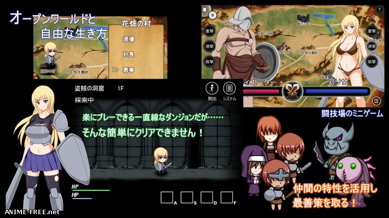 Adventure World - Woman Swordsman Alisa adventure [2015] [Cen] [jRPG] [JAP,ENG] H-Game