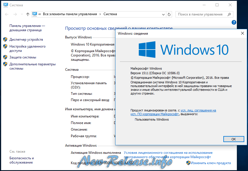 Windows 10 KMS Activator