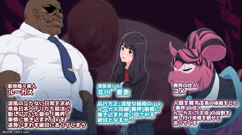 When A Big Black Man ****ed A Petite Japanese Schoolgirl... [2015] [Cen] [jRPG] [JAP] H-Game