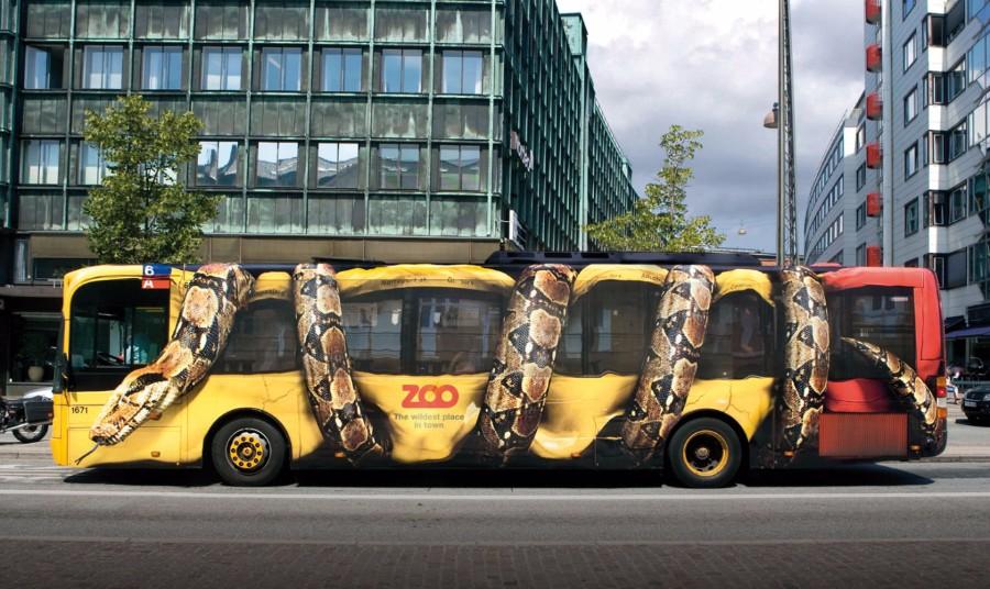 Реклама зоопарка