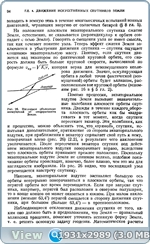 http://i6.imageban.ru/out/2016/01/14/adb8d9bca5e78bb92343b653684c11d5.jpg