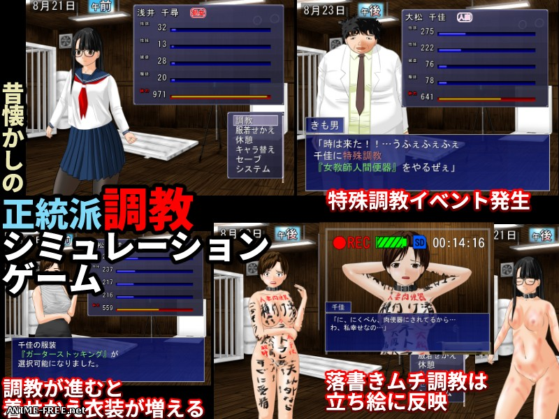 Orthodox School Training SLG [2015] [Cen] [SLG, Sexual Training] [JAP] H-Game