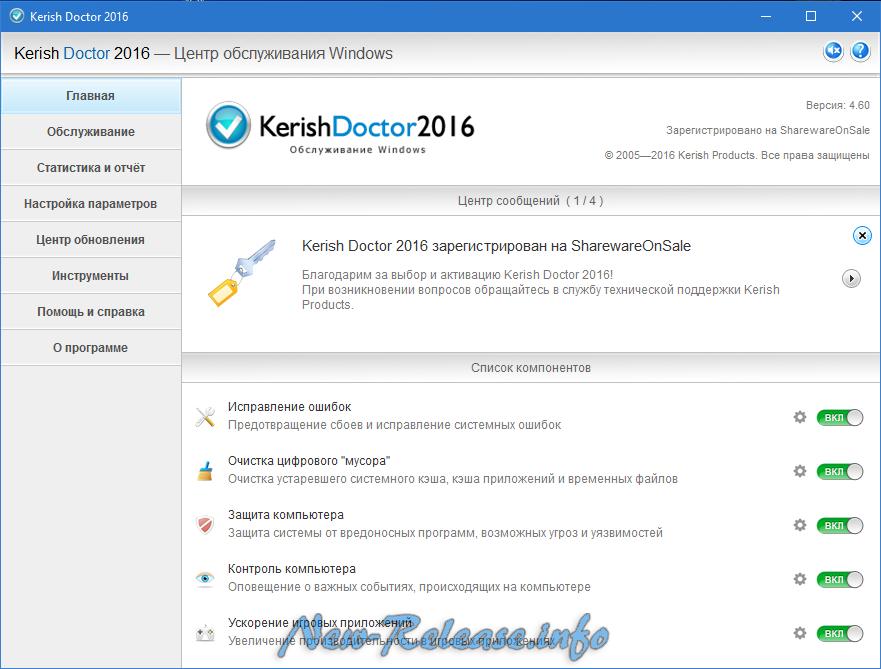 Kerish Doctor 4.60.19.09.2016 Final