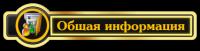 http://i6.imageban.ru/out/2016/01/23/6d64a8c193c6d92dd679fd802032bbe1.png