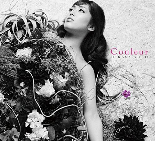 20160125.03.1 Yoko Hikasa - Couleur cover 2.jpg