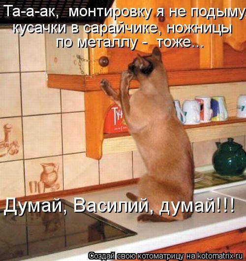 http://i6.imageban.ru/out/2016/01/27/532ca89caab269d4ee9b9c6d511ede93.jpg