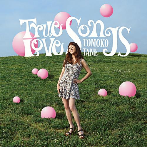 20160203.04.1 Tomoko Tane - True Love Songs cover.jpg