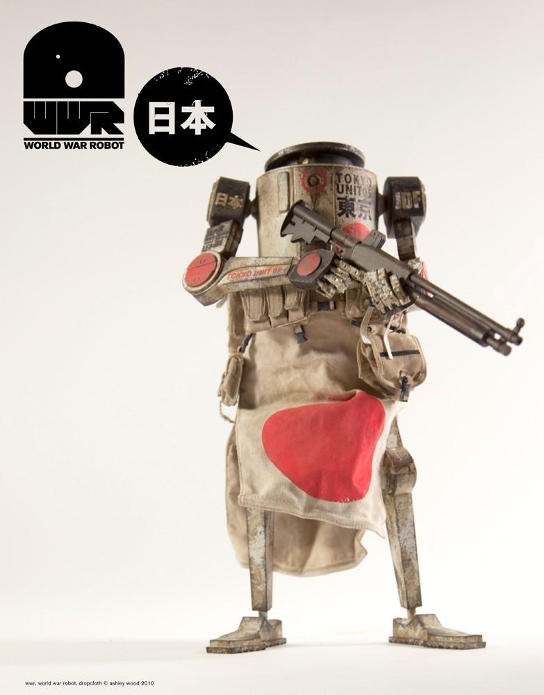 Японский робот солдат