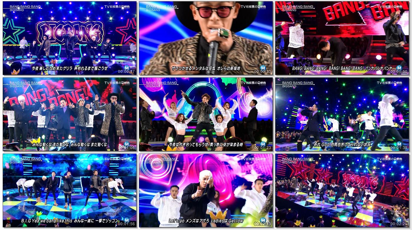 20160208.02.60 Big Bang - Bang Bang Bang (Music Station 2016.02.05 HDTV) (JPOP.ru).ts_thumbs_[2016.02.08_00.23.54].jpg